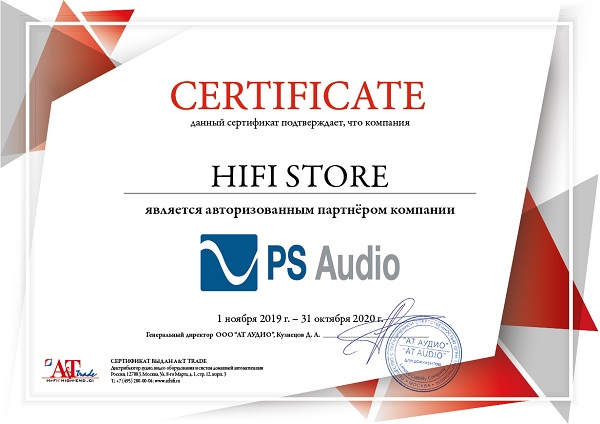 Сертификат PS Audio