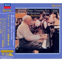 CD/SACD Диск Esoteric Johannes Brahms - Piano Concerto No.2 in B flat major, Op.83