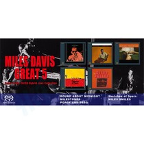 Гибридный SACD/CD диск Esoteric Miles Davis - Great 5