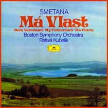 Гибридный SACD/CD диск Esoteric Smetana - Ma Vlast - Cycle of symphonic poems