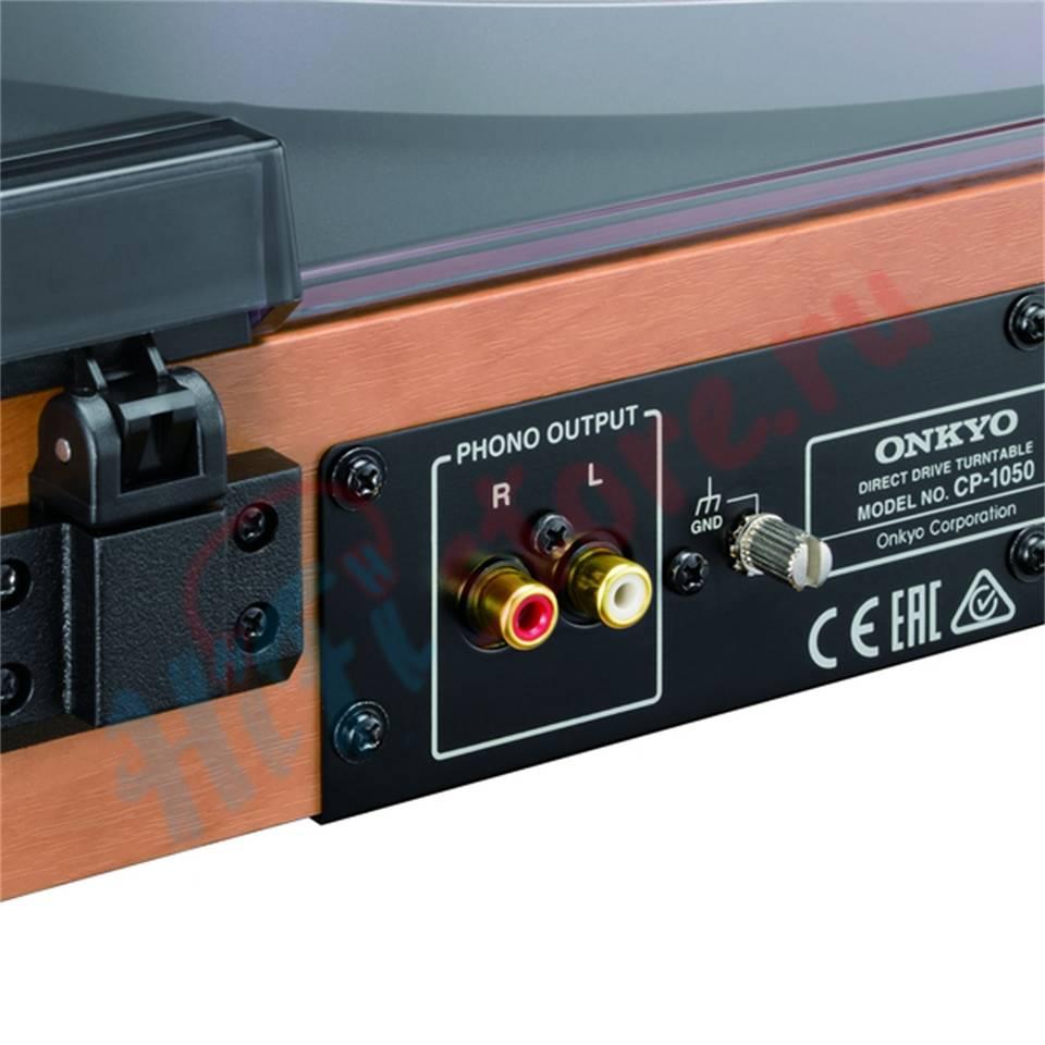 Onkyo CP-1050 Yew