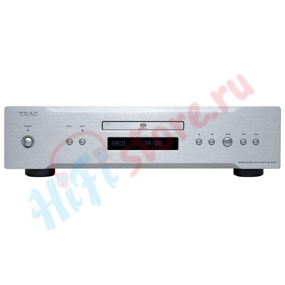 TEAC CD-2000 Silver - купить sacd/cd проигрыватель TEAC в HI-FI Store, цена, характеристики, фото.
