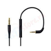 Кабель для наушников Bowers & Wilkins P5 S2 Cable With Remote