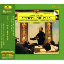 CD/SACD аудио диск Esoteric SACD. Anton Bruckner - Symphony No. 9 in D minor.