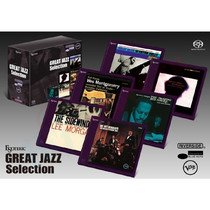 Сет гибридных CD/SACD дисков (6 штук) Esoteric SACD GREAT JAZZ Selection