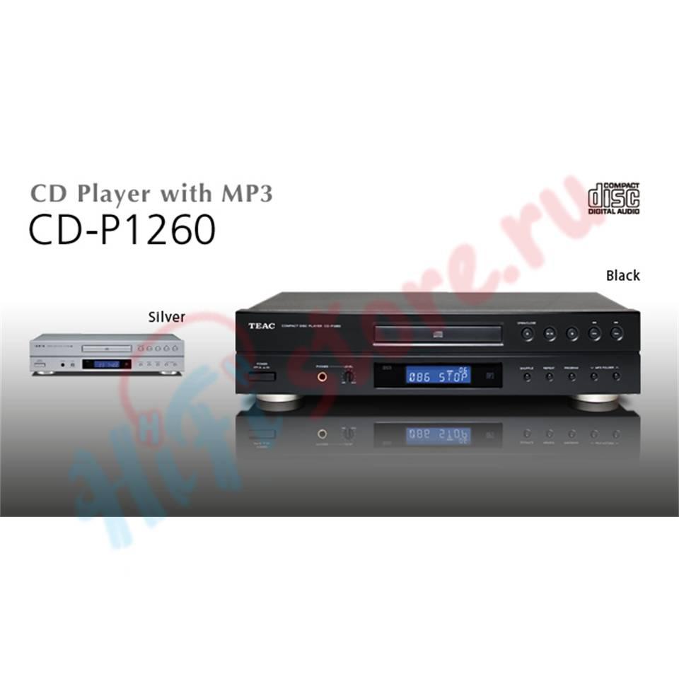 CD-проигрыватель Exposure 2010S2 CD Black